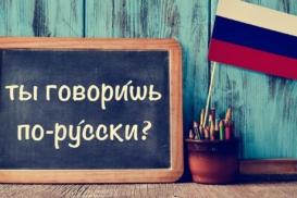 frases em russo
