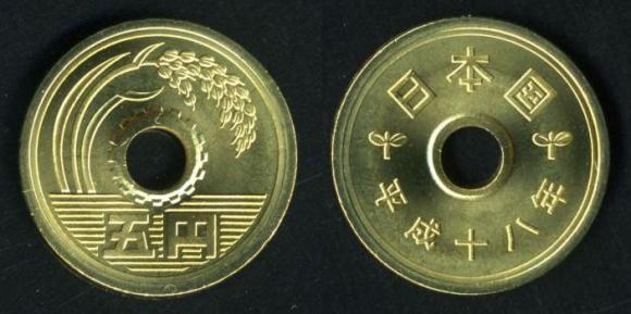 Moeda de 5 ienes