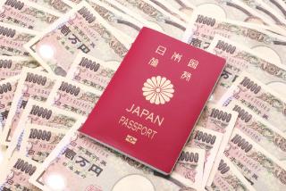 Passaporte japonês - desktop